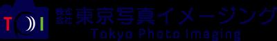 株式会社東京写真イメージング